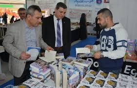 Rektör Prof. Dr. Yücel Acer 4. Çanakkale Kitap Fuarı Açılışına Katıldı