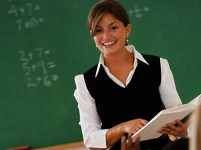 Öğretmenlik atama sonuçları açıklandı